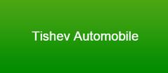 Tishev Automotive